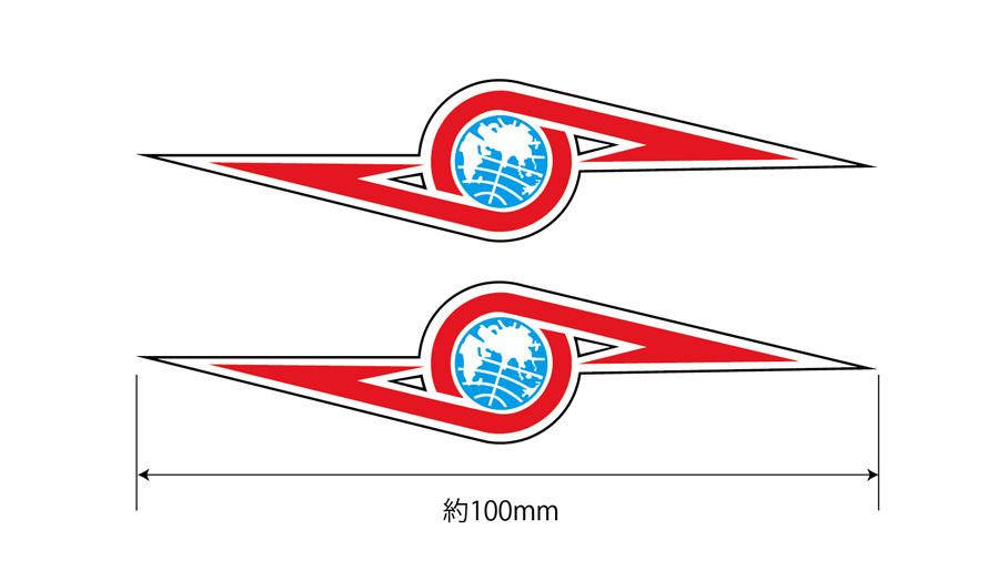 ウルトラセブン ウルトラ警備隊 GG3耐ステッカー 2枚セット  / グルーヴガレージ