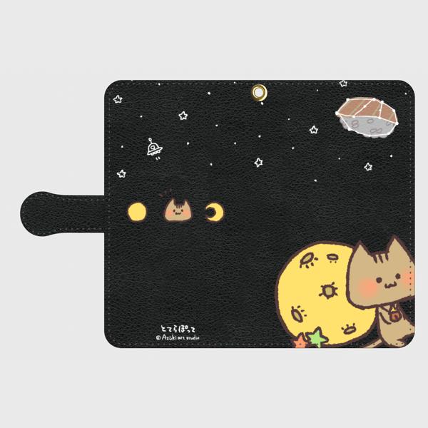 手帳型✿りすねこと月✿黒