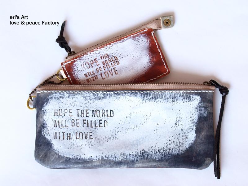 ポーチお財布セット LE-1138