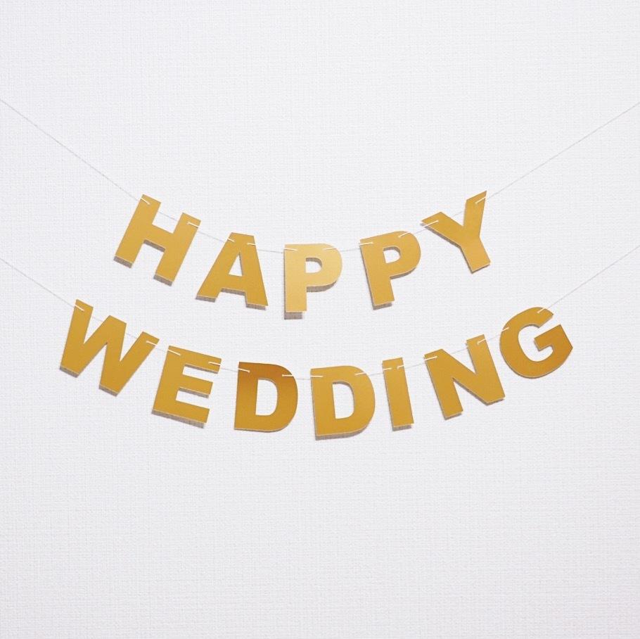 ウェディングガーランド(ゴシック体・R)結婚式 受付 飾り付け 飾り 二次会 前撮り