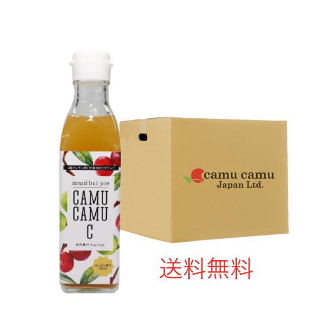 カムカム100%果汁 × 12本