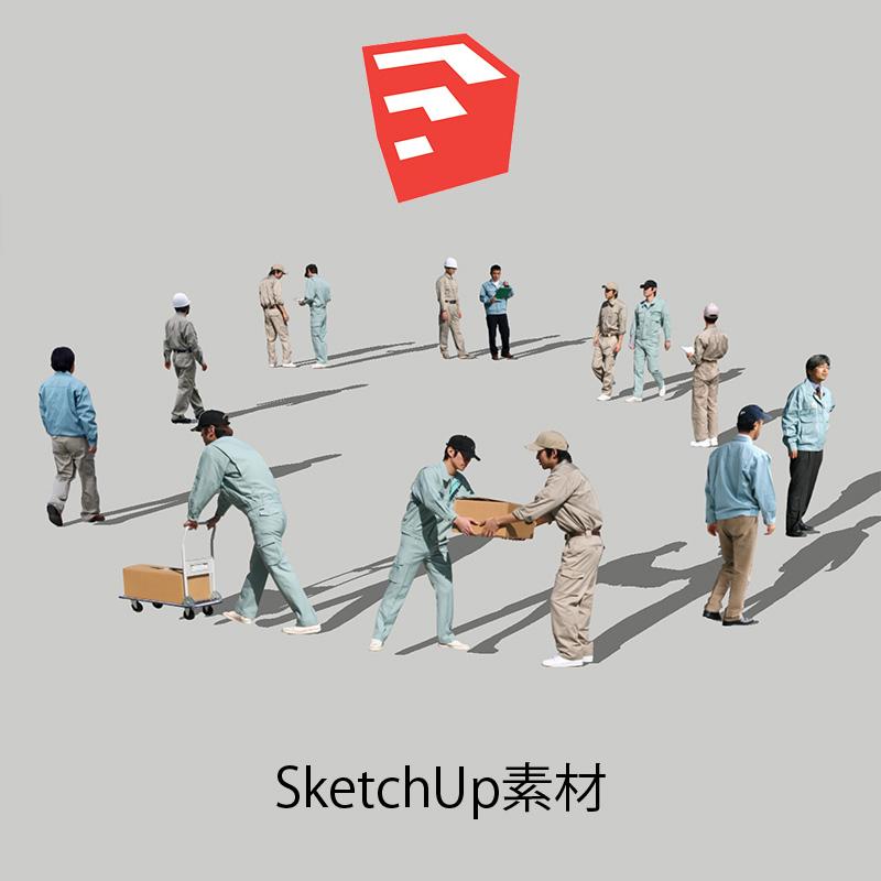 人物SketchUp 4p_set022 - 画像1