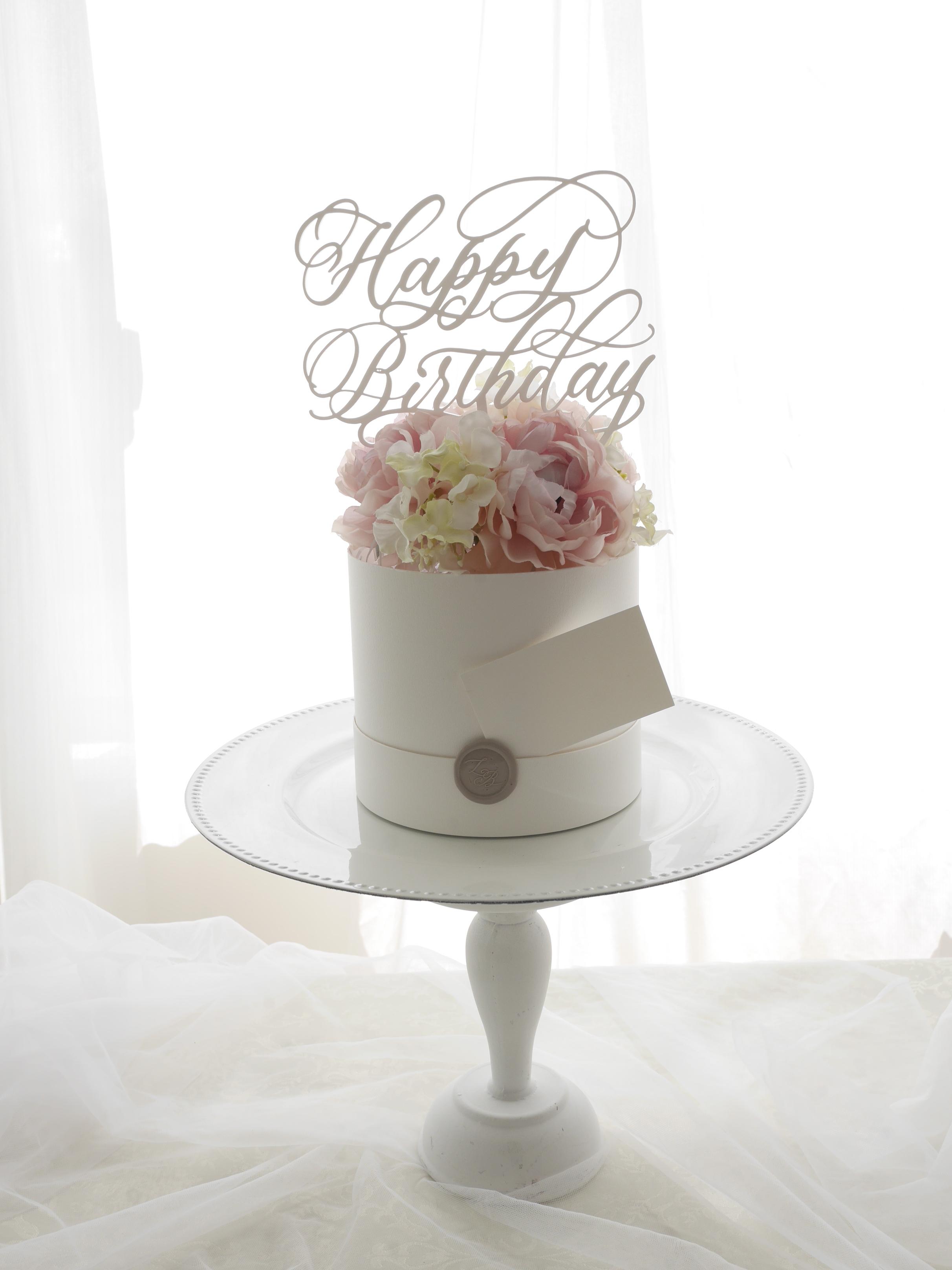 Anniversaryオリジナルケーキトッパー