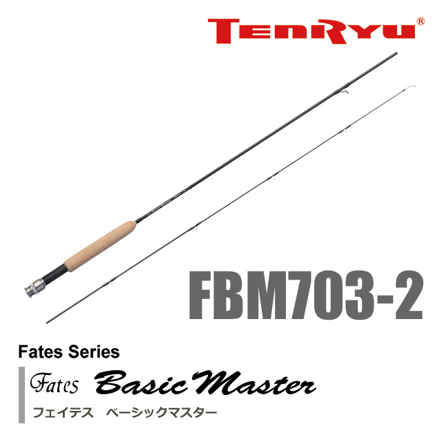 TENRYU Fates Basic Master(フェイテス ベーシックマスター)FBM703-2