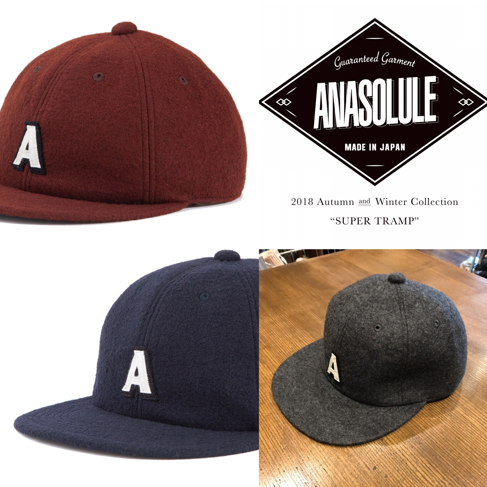 ANASOLULE  BB-Cap