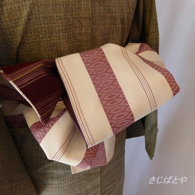 洗える帯 蘇芳とボルドーのリバーシブルの半幅帯
