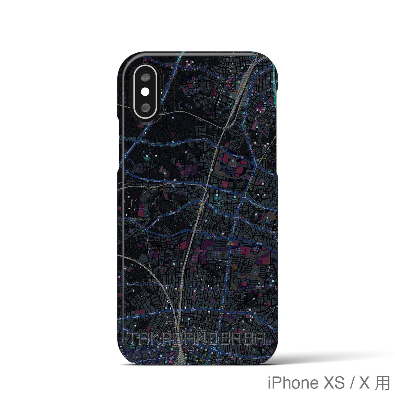 【高田馬場】地図柄iPhoneケース(バックカバータイプ・ブラック)