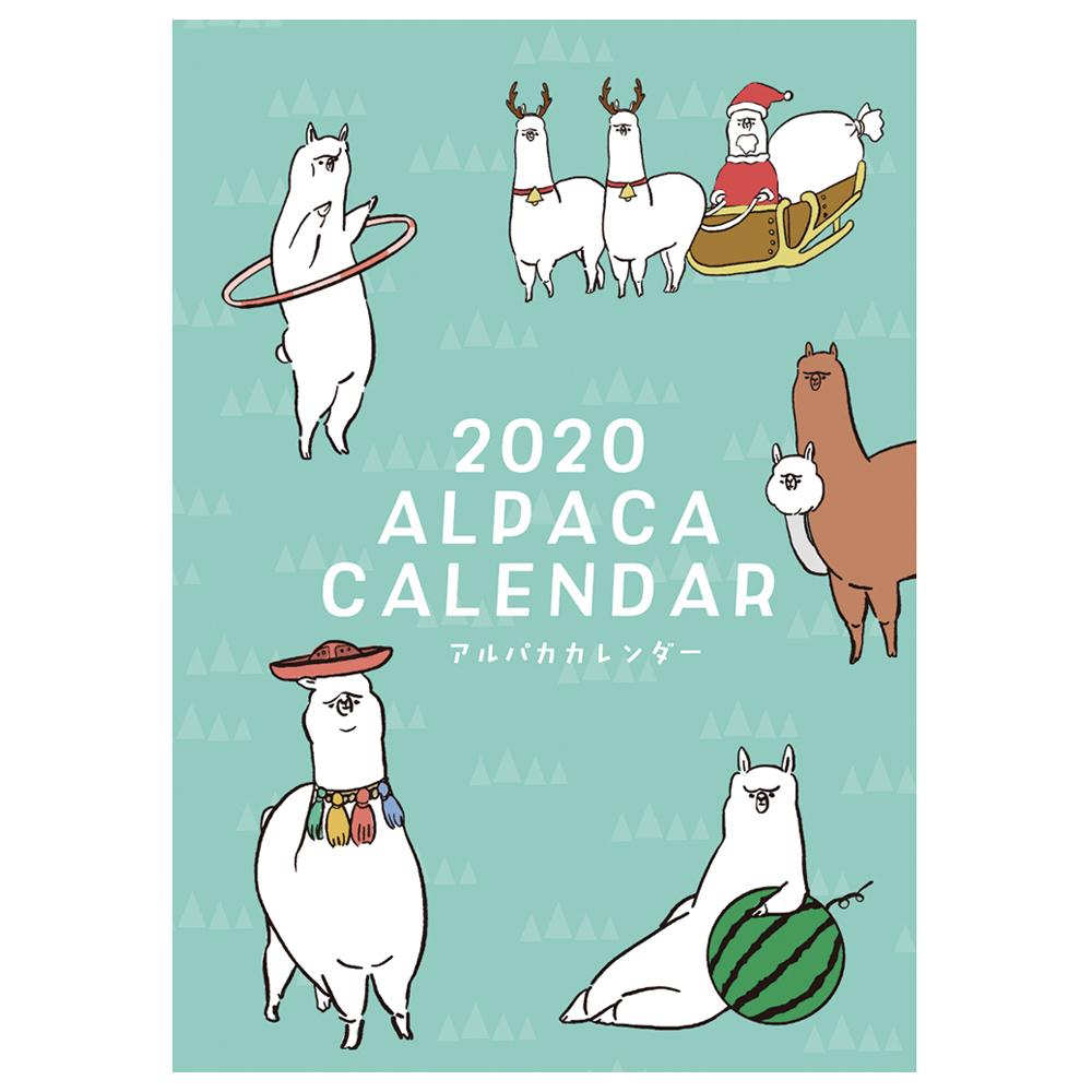 2020年アルパカ卓上カレンダー