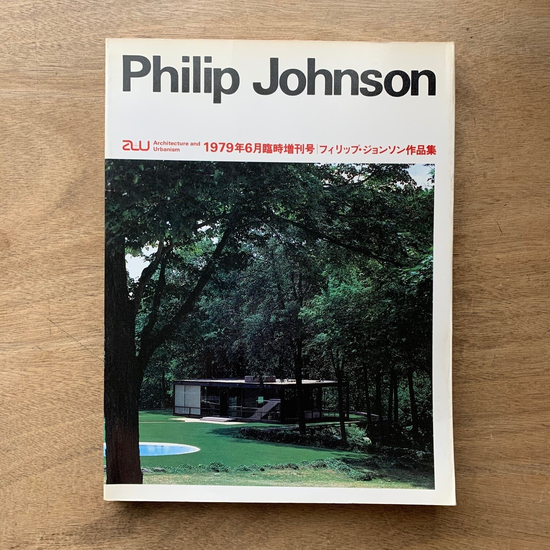 フィリップ・ジョンソン作品集  / 建築と都市 a+u 1979年6月臨時増刊号