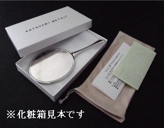 カタガミメタル手鏡(黒メッキ) 細竹節 KA-140/Hoso