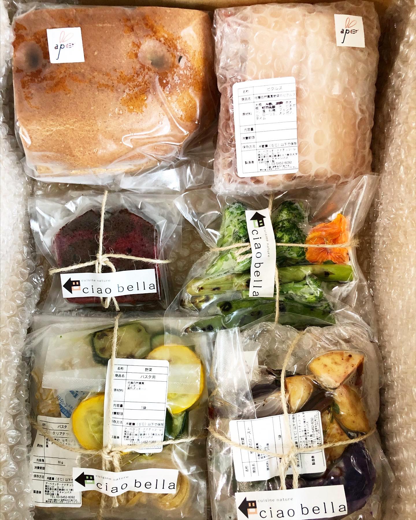 5-6月オーガニックコース+お任せお魚料理+PIZZA