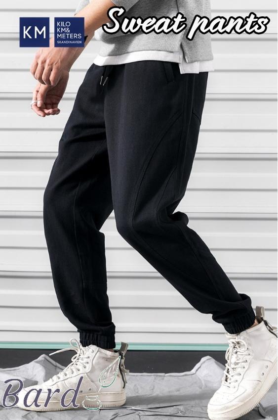 テイパードパンツ メンズ ボトムス 迷彩柄 ゆったり カジュアルパンツ 大きいサイズ チノパン おしゃれ 美脚パンツ 春夏秋 ロングパンツ