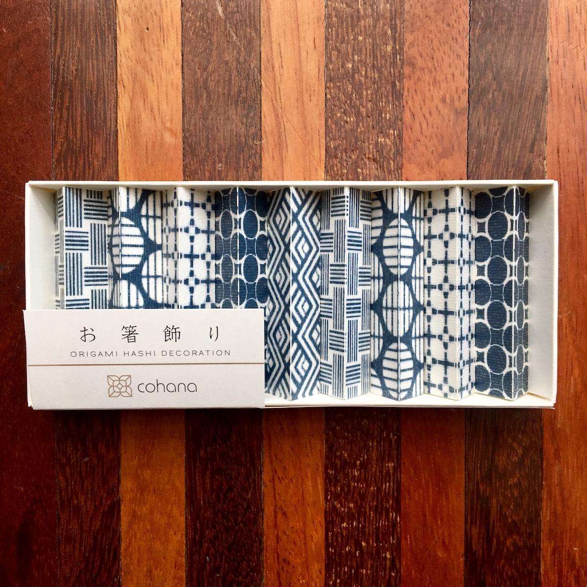 お箸飾り/染付 9個セット ミックス