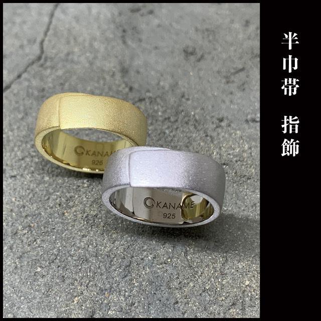 半巾帯 / hanhabaobi