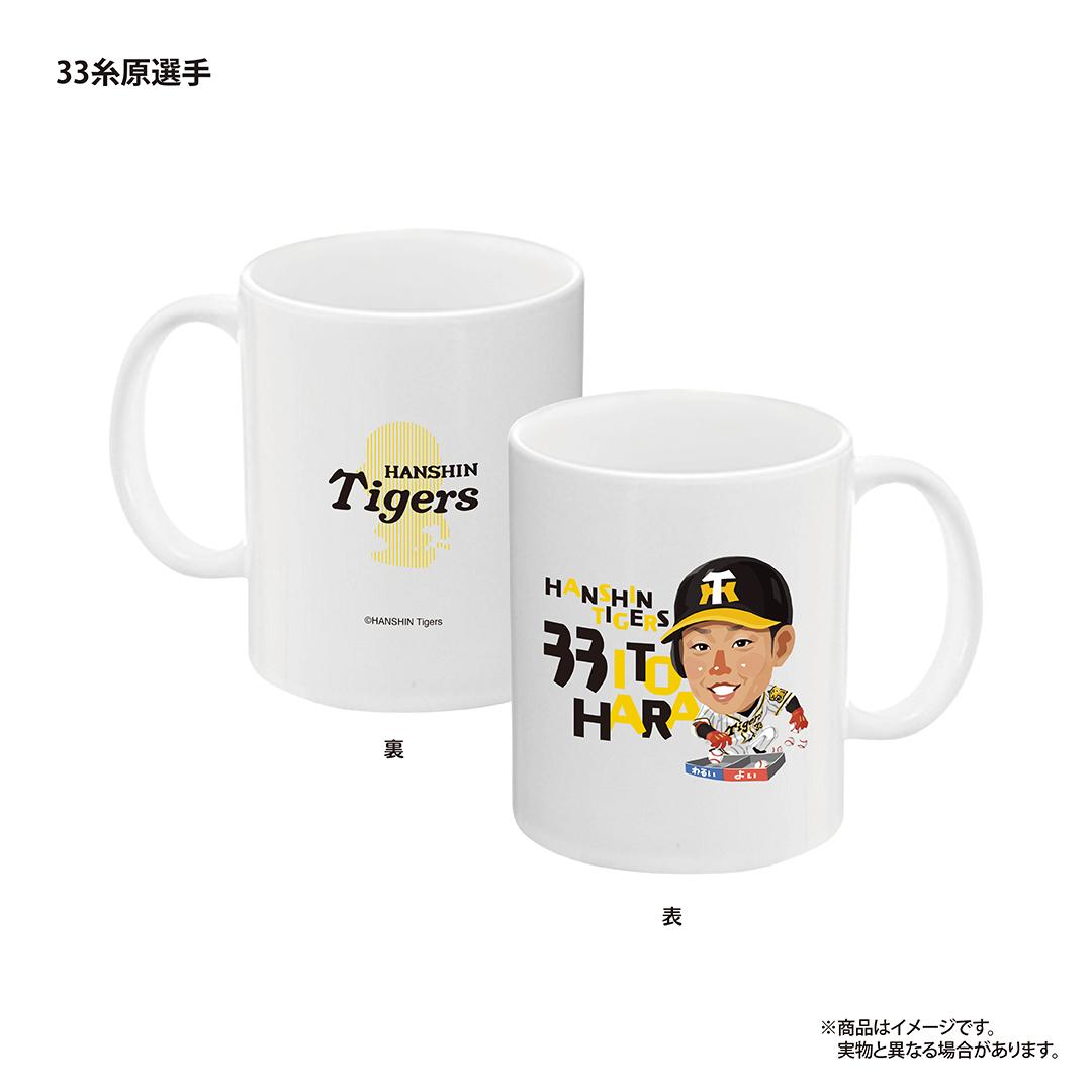 19阪神タイガース×マッカノーズ マグカップ