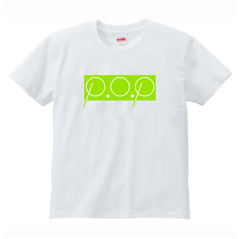 P.O.PボックスロゴTシャツ(グリーン) - 画像1