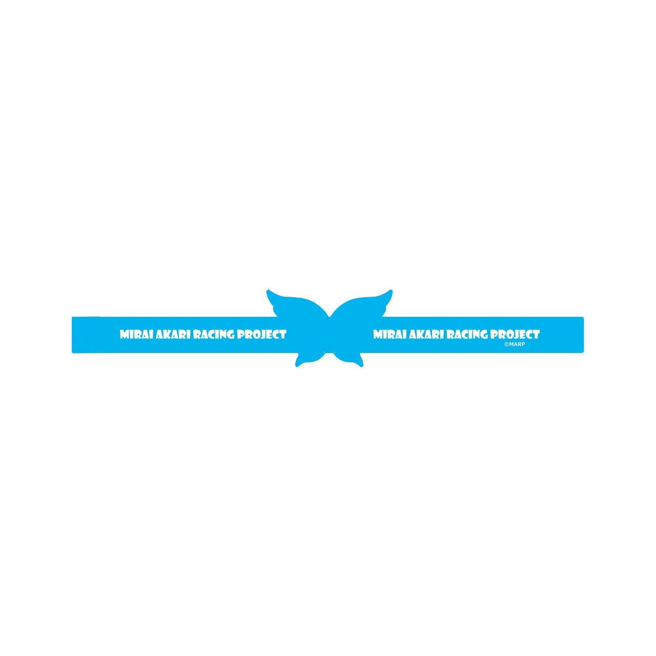 【数量限定】パシフィックレーシングチーム×ミライアカリ/シリコンバンド青