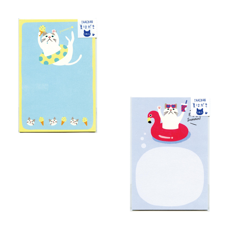 猫ポストカード(ターチャン夏はがき)全2種類