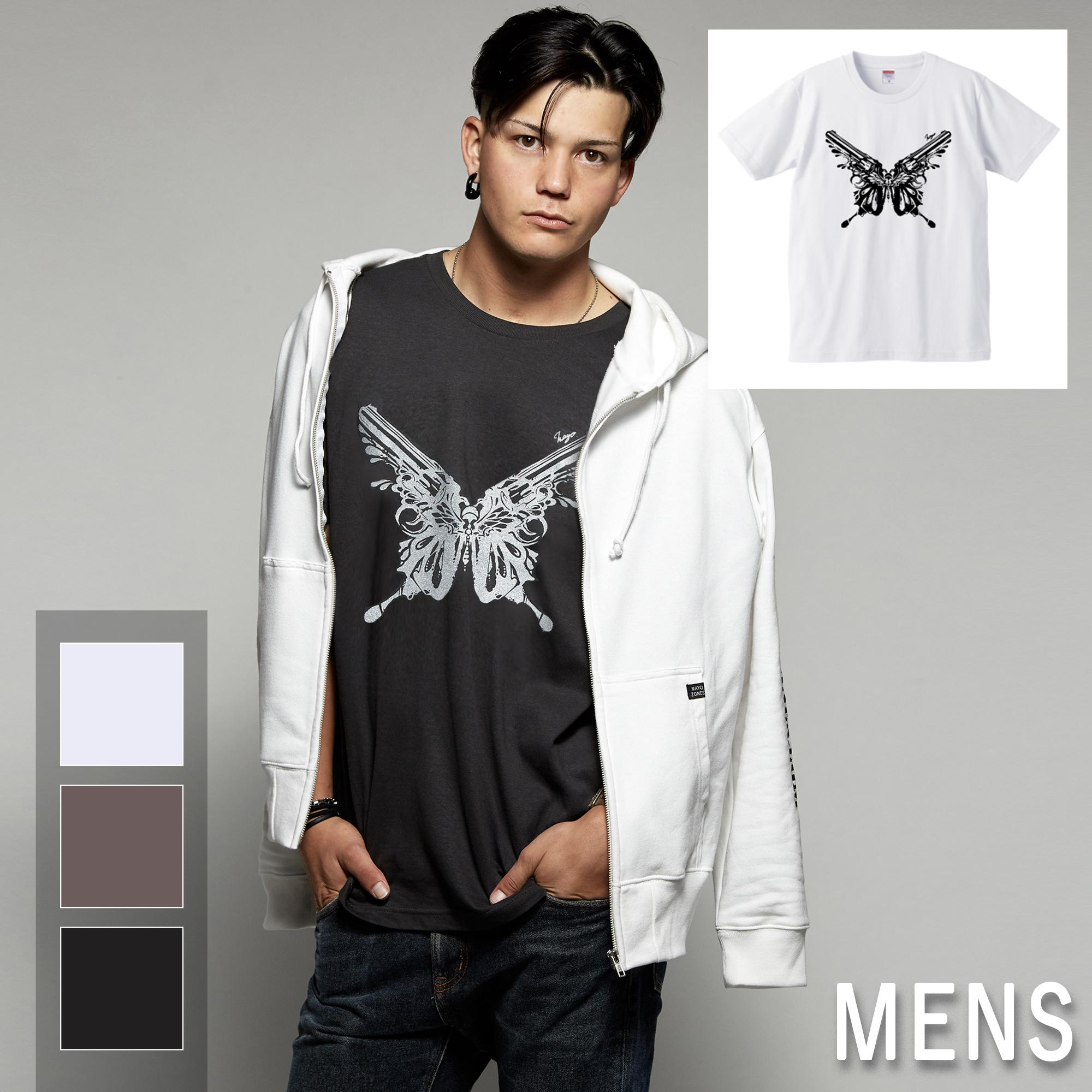 バタフライ×ガン T-shirt(メンズ)