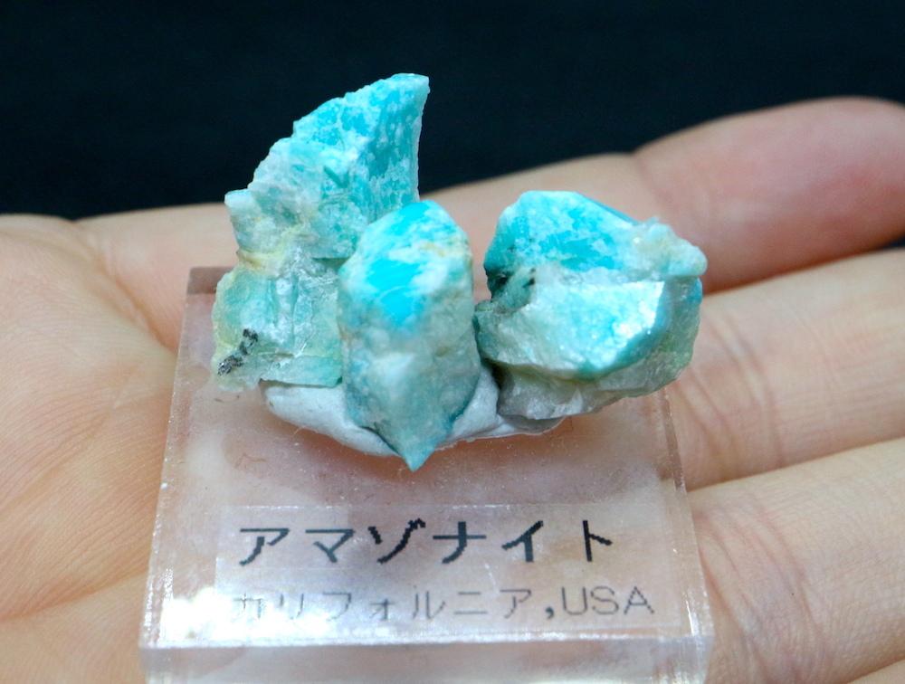 自主採掘 アマゾナイト 3つセット カリフォルニア産 原石  AZ002 天河石(てんがせき) 鉱物 天然石