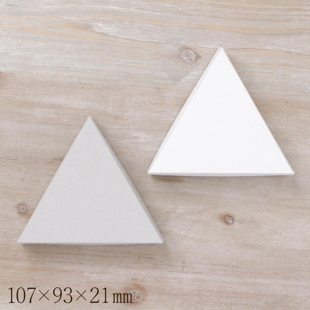 ギフトボックス 三角箱 107×93×21mm 1個