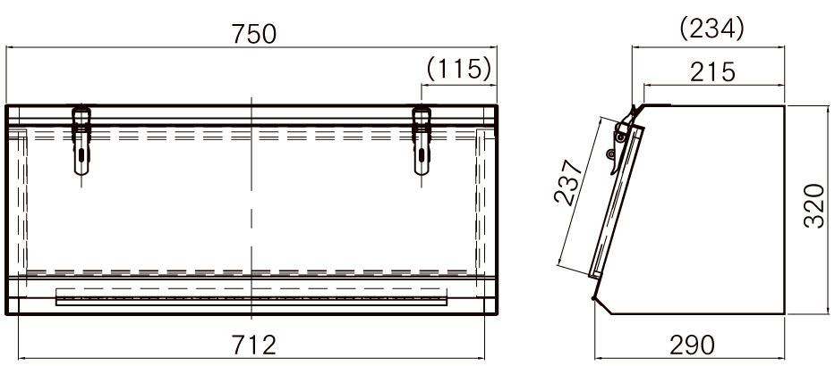 ステンレス工具箱【HKK-750B 中間鋼種】