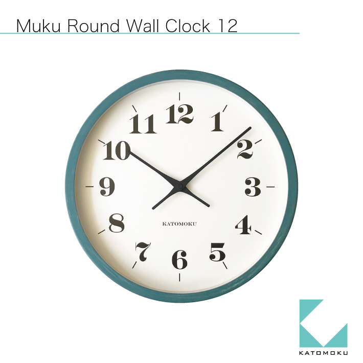 KATOMOKU muku round wall clock 12 ブルー km-97B