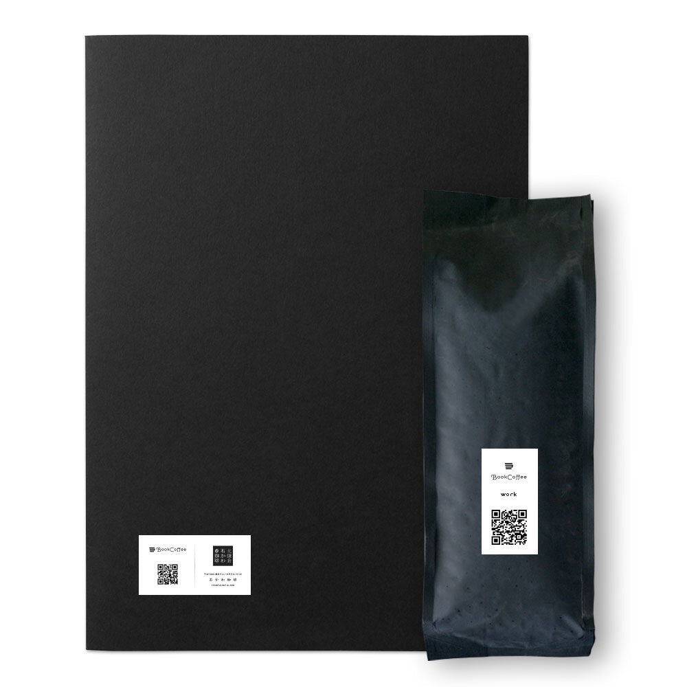 【送料込 ¥ 1,350】仕事タイムに!WORKブレンド|コーヒー豆・粉|200g - 画像2