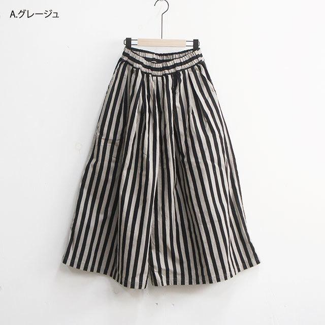 ichi イチ ストライプパンツ レディース パンツ ストライプ ゆったり 春 夏 秋 冬 通販 (品番180435)