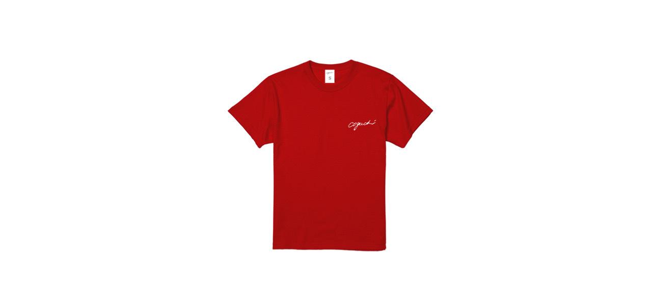 coguchi 1991 back logo T-shirts (RED)