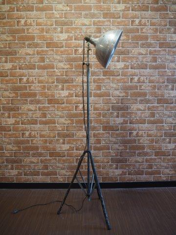 品番0297 インダストリアルランプ / Industrial Lamp 011