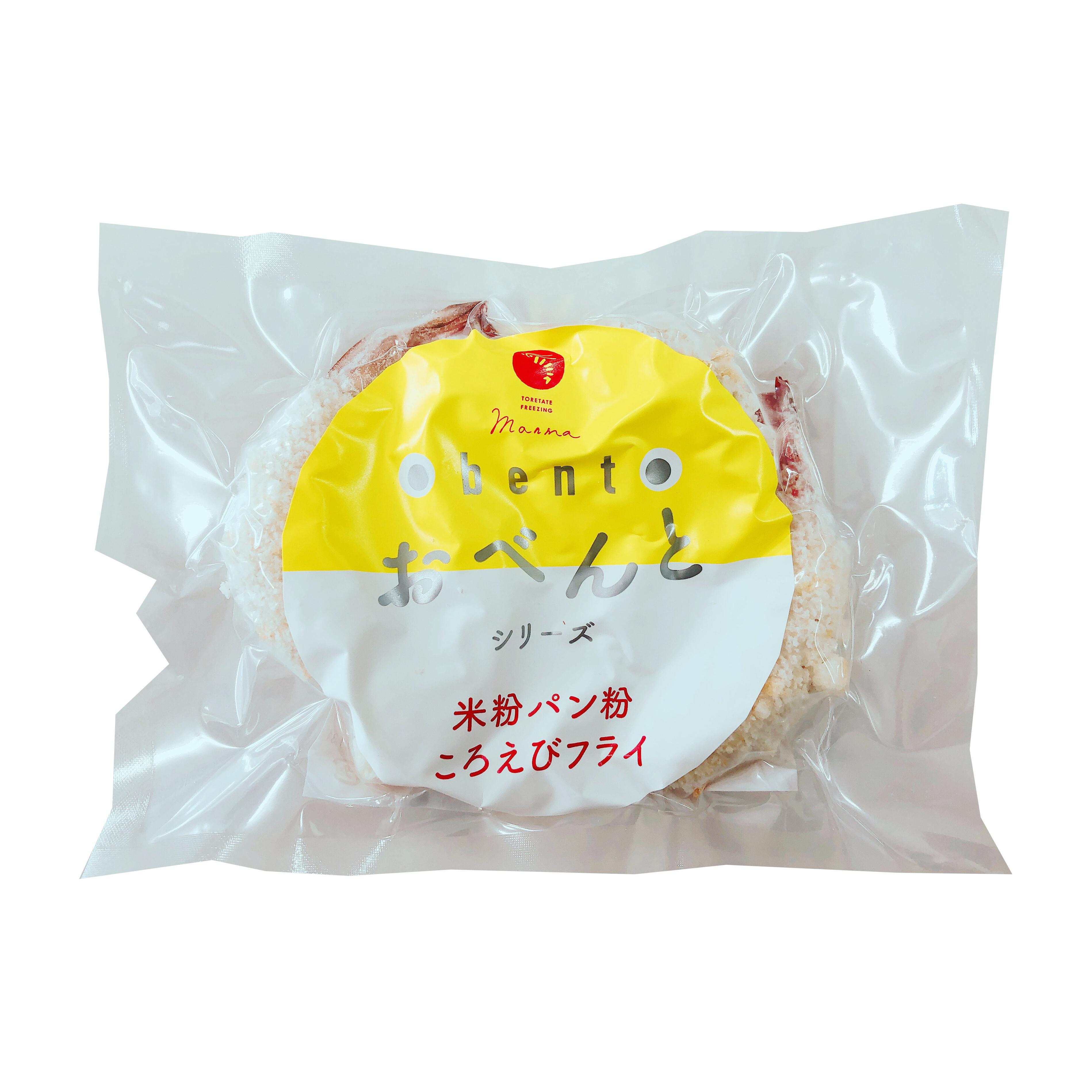 米粉パン粉ころえびフライ 90g【おべんとシリーズ】