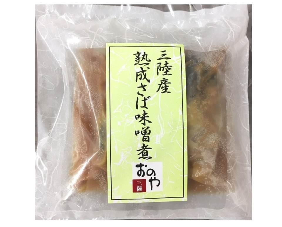 冷凍三陸産熟成さば味噌煮(70g×2パック) - 画像2
