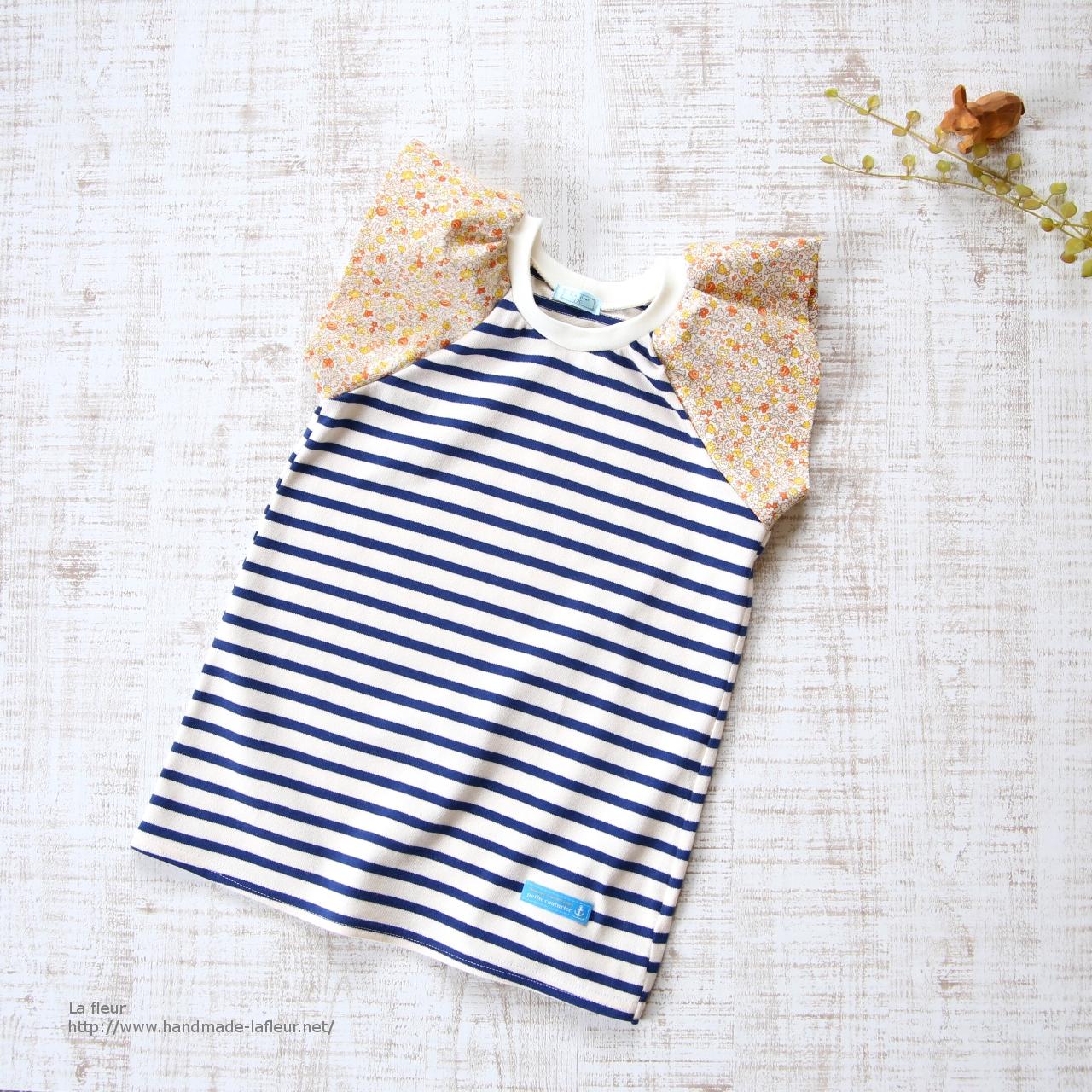 【120】ラップルカットソー*Tシャツ 紺白ボーダー×イエロー小花柄/Lafleur
