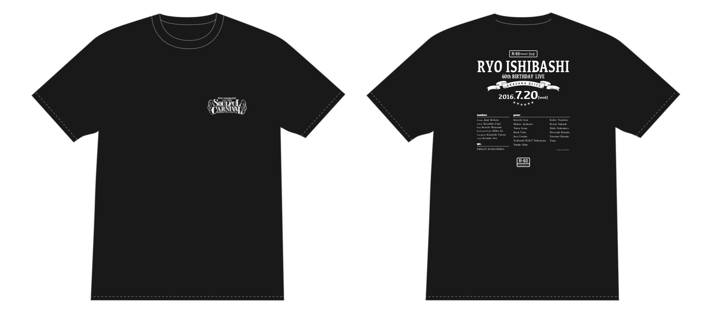 "BIRTHDAY LIVE ""SOULFUL CARNIVAL"" Tシャツ<ブラック>"