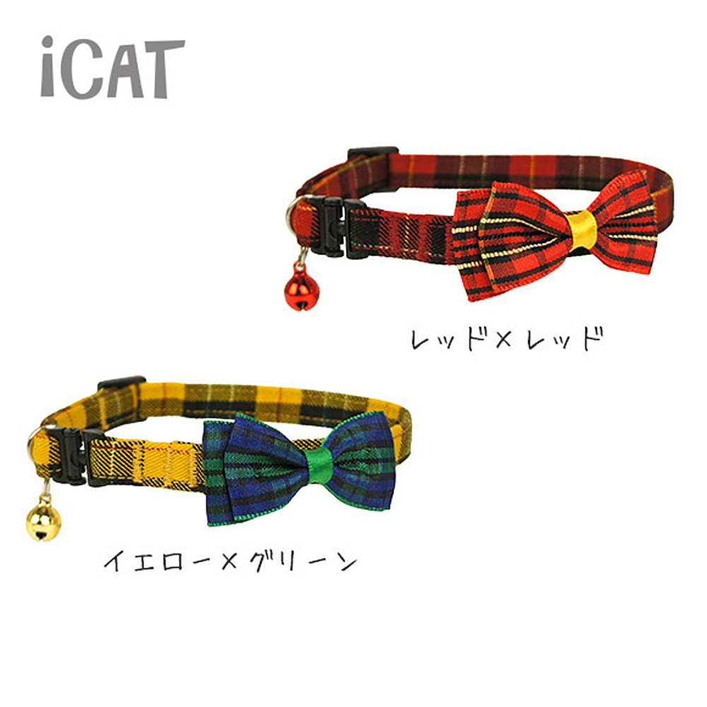 猫首輪(成猫ツイルチェックリボン)全2種類