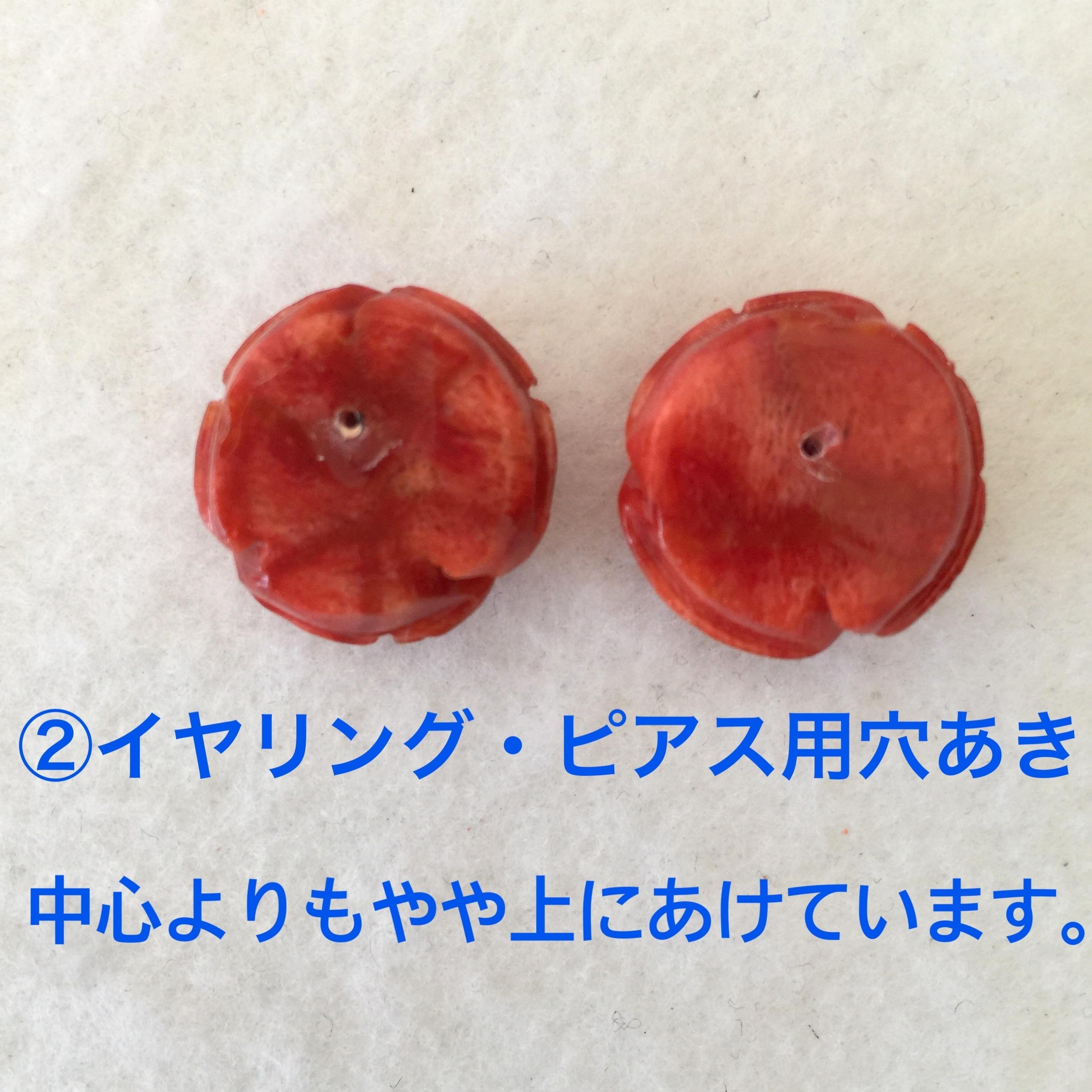 スポンジサンゴ バラ 約18ミリ ペアー 明色【180146C】