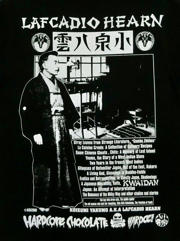 小泉八雲  (放浪ブラック)  / ハードコアチョコレート