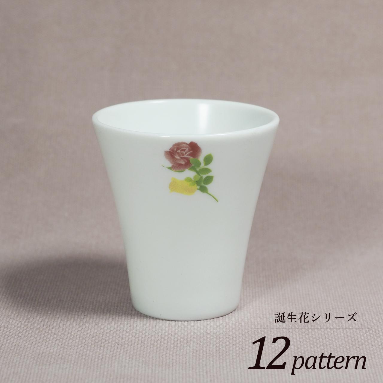 ミニカップ 誕生花シリーズ 10-006-A