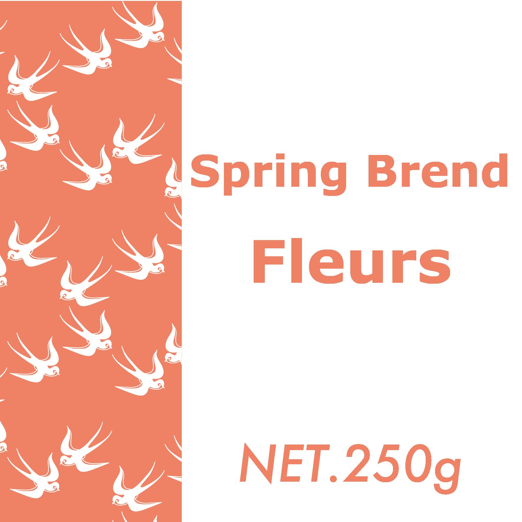 250g フルール/春季限定