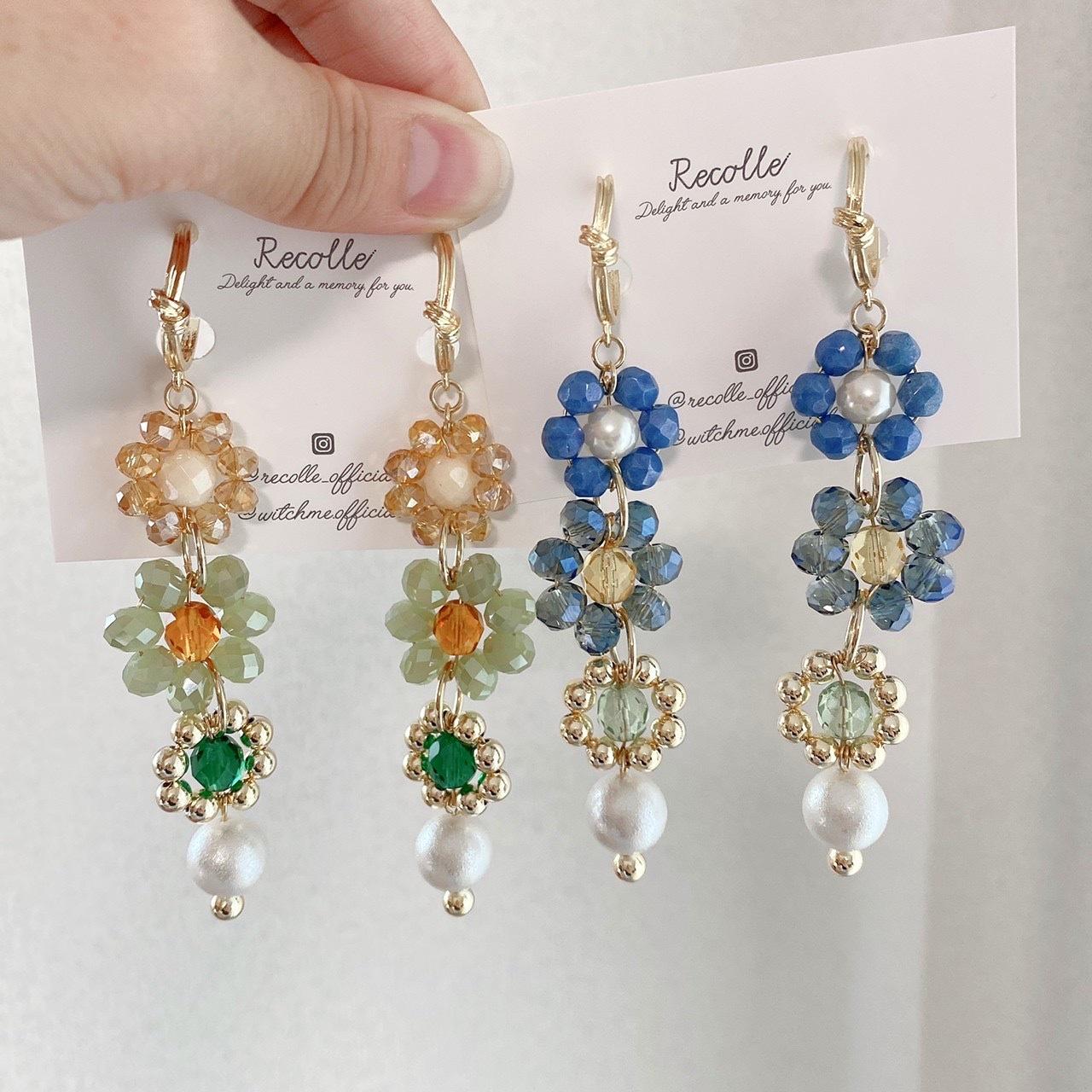 flower petit jewel(green・blue)
