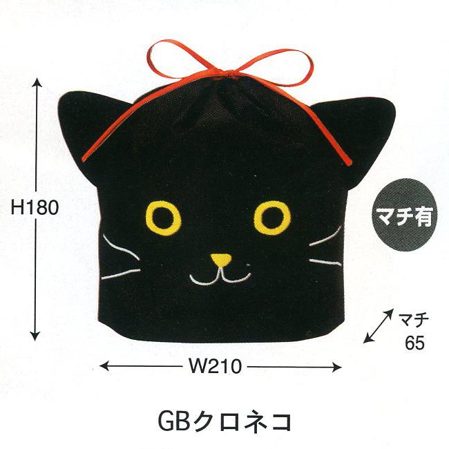 猫ラッピング巾着バッグ1(S)