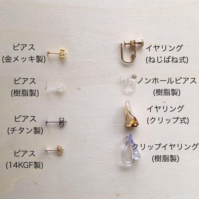 3色の天然石*autumnヤーンピアス/イヤリング