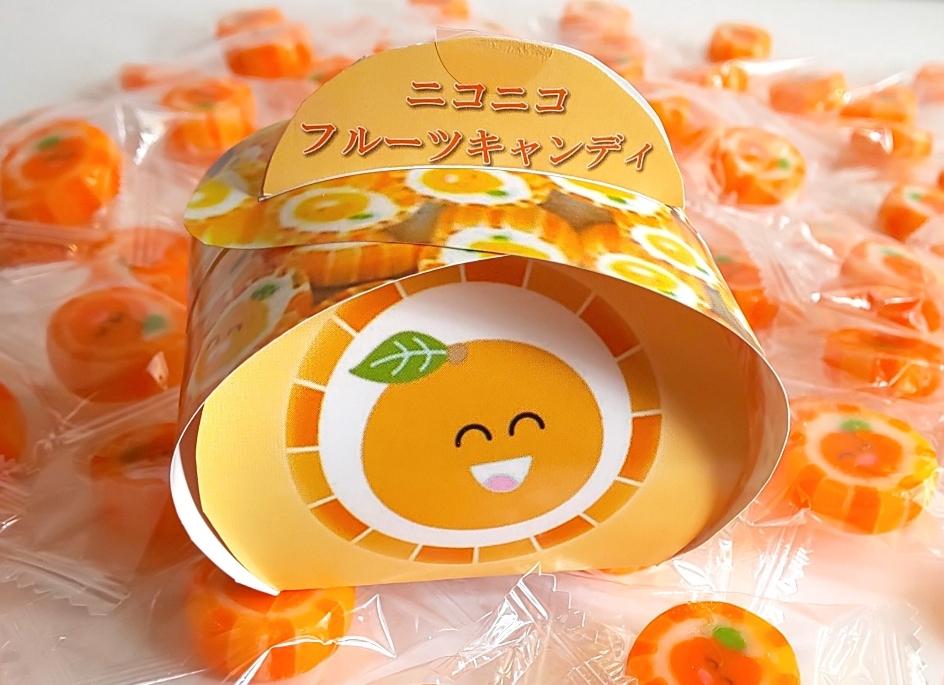ニコニコフルーツキャンディ(みかん味 5個入)
