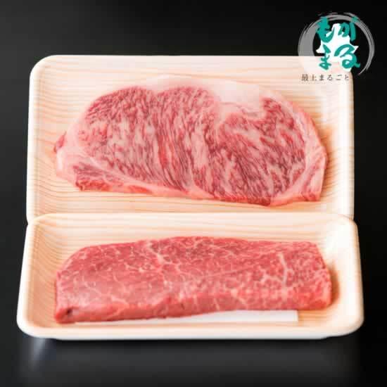 最上牛ステーキセット(モモ200g、サーロイン200g)
