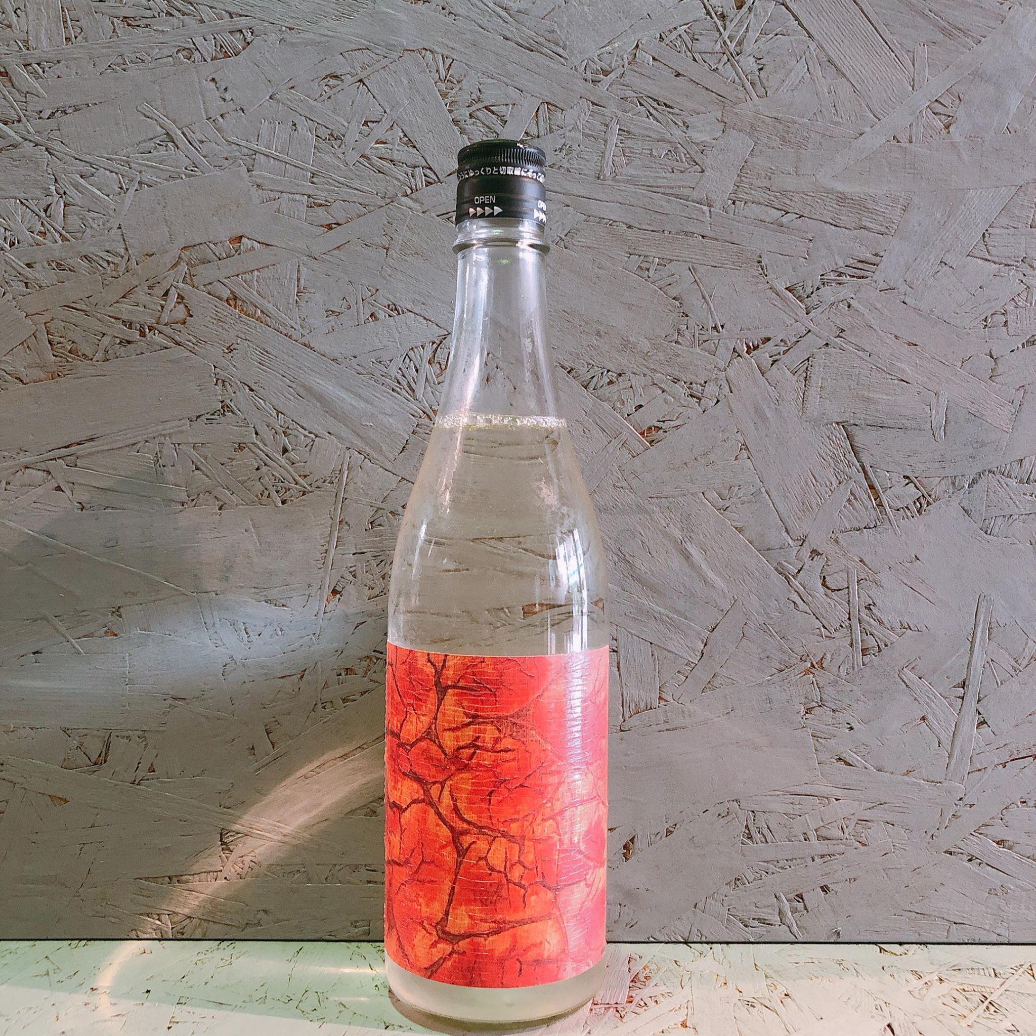 Art Nouveau 720ml 頚城酒造「実り」