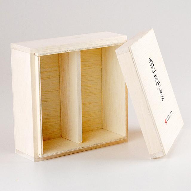 九谷和グラス 冷酒用ペア木箱