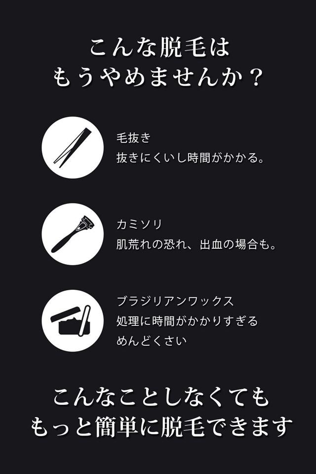 メンズ 脱毛ワックスシート大容量40枚 【 ふき取りシート20枚 】