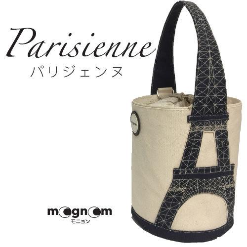 Parisienne - パリジェンヌ