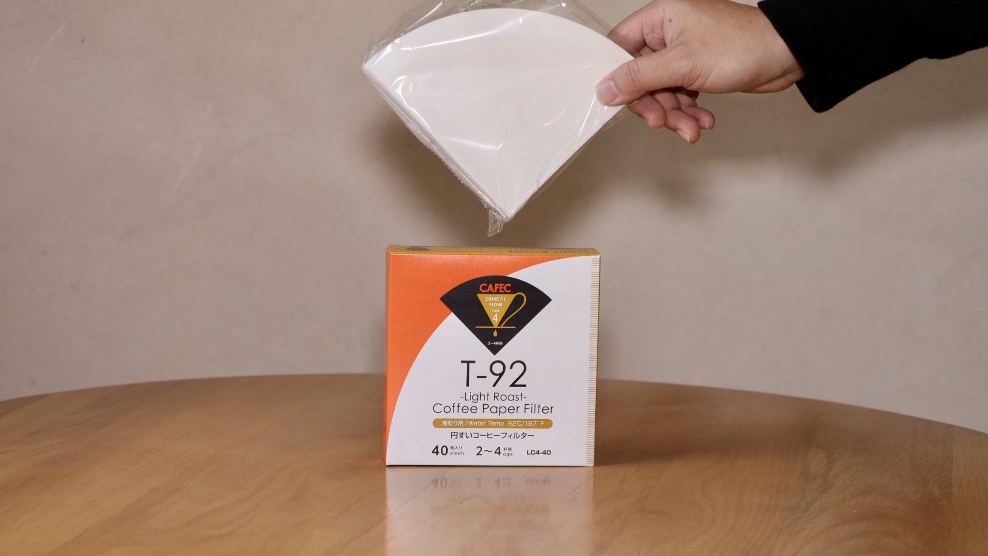 (2-4杯用)焙煎度別ペーパーフィルターお試し3種類セット